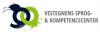 Vestegnens Sprog- & Kompetencecenter - VSK Amager